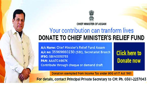 Chief Minister's Relief Fund